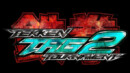 Tekken Tag Tournament 2 – Review