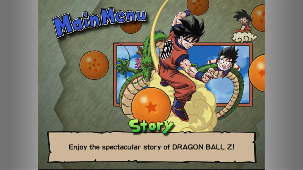 Dragon Ball Z: Budokai HD Collection Menu 1