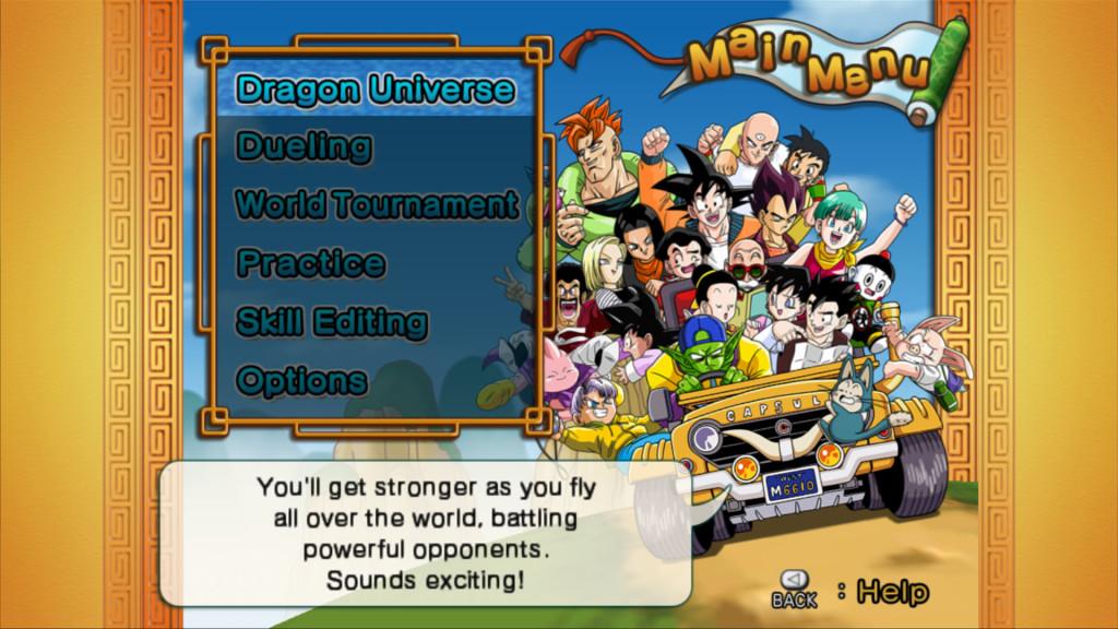 Dragon Ball Z: Budokai HD Collection Menu 2