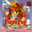 Neo Geo Pocket (Color) part 2: Puzzle Games – Mini Reviews