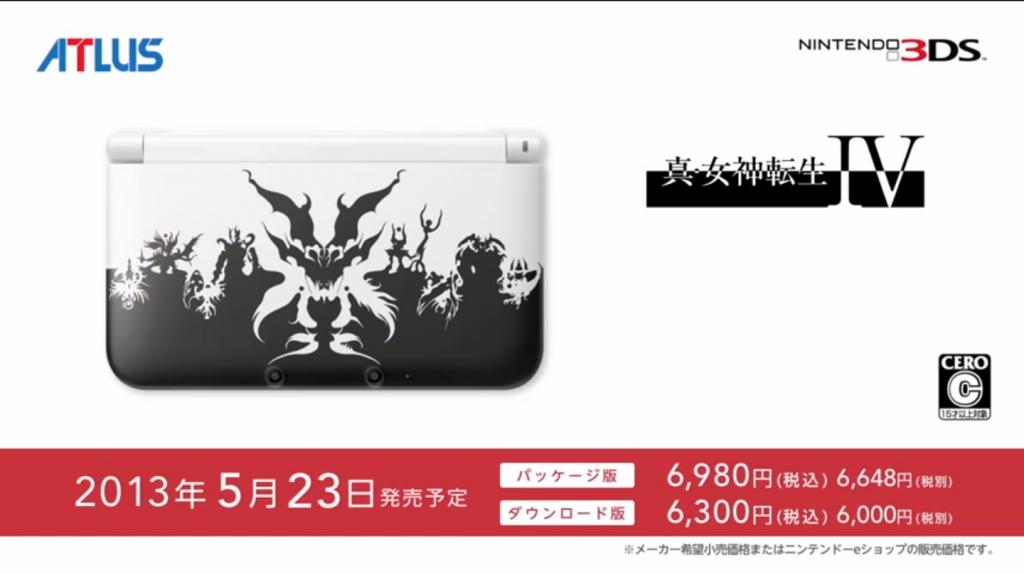 SMT: IV 3DS bundle