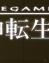 Shin Megami Tensei IV Pre-order bonuses