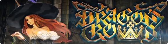 Dragon's Crown artbook pre-order bonus
