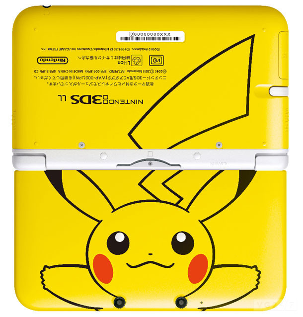 Pikachu 3DS