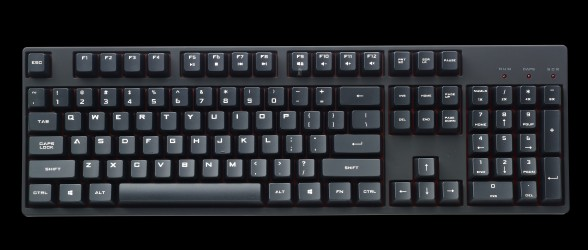 Cooler Master announces a new gaming keyboard!