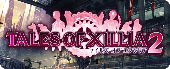 Tales of Xillia 2 header