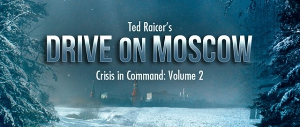 Contest: Drive on Moscow