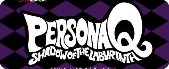 Persona Q: Team introductions