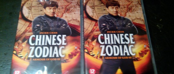 Contest: Chinese Zodiac