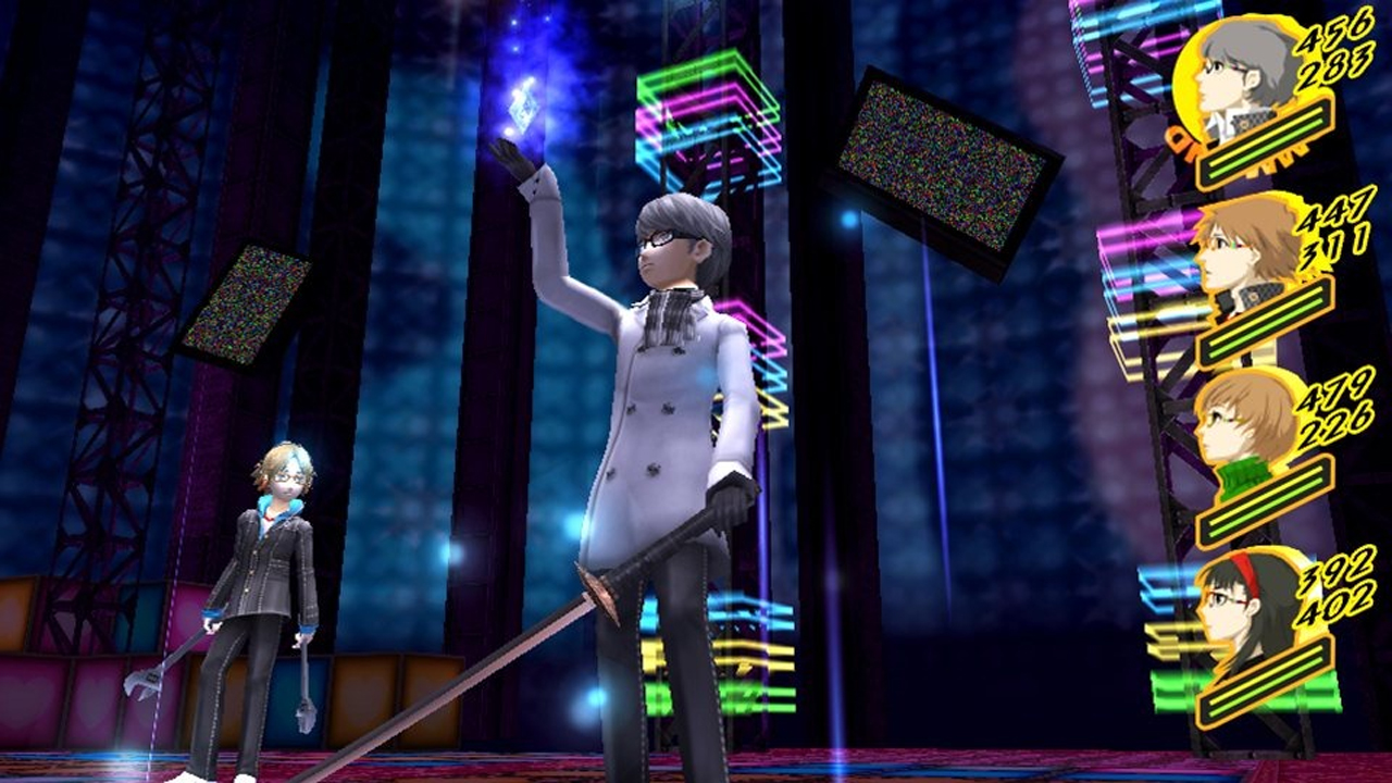 persona 4 golden how to get victory cry