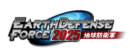 Earth Defense Force 2025 – Review