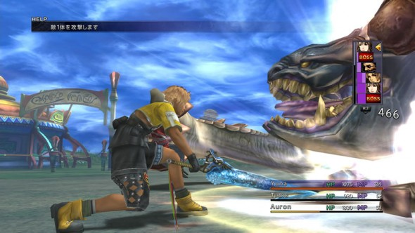 FinalFantasyX - Screenshot 2