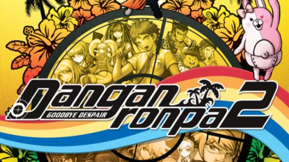 danganronpa-2-banner
