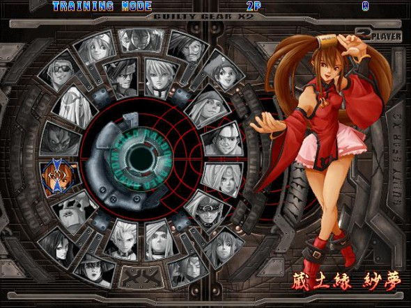 guilty-gear-x2-reload-characters