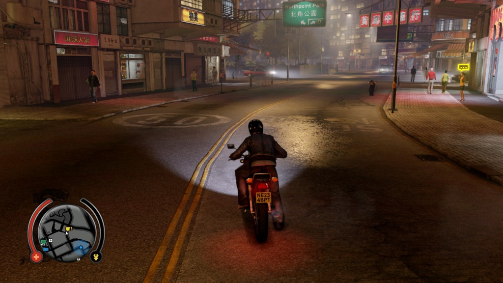 Sleeping Dogs: Definitive Edition_20141010162836