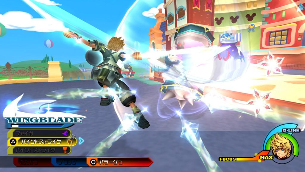 Kingdom-Hearts-2-5-HD-gameplay2