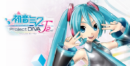Hatsune Miku: Project Diva F 2nd – Review