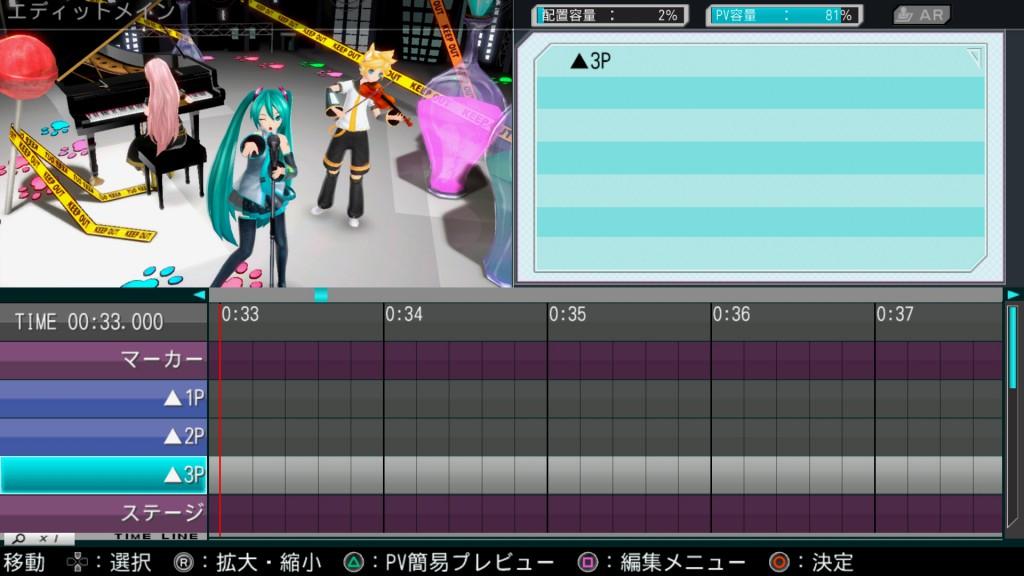 project-diva-f-2nd-screen5
