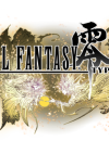 Final Fantasy Type-0 HD – Review