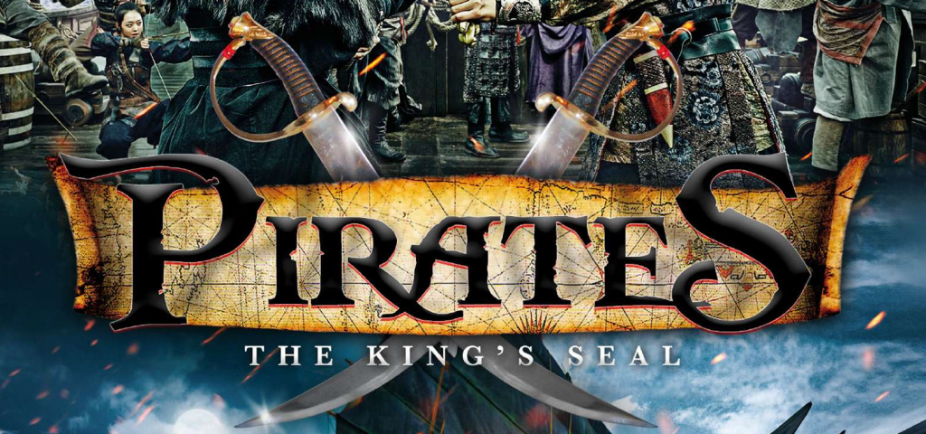 PiratesBanner