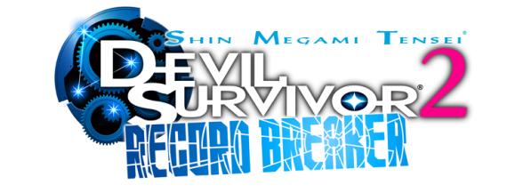 Contest: 2x Shin Megami Tensei: Devil Survivor 2 Record Breaker