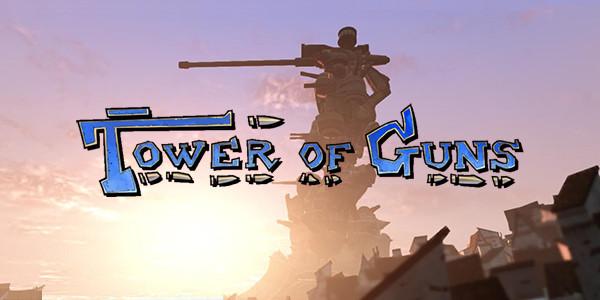 Tower of guns logo