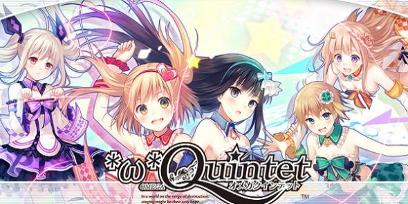 Omega Quintet title