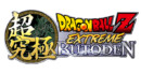 Dragon Ball Z Extreme Butoden makes its debut in Europe