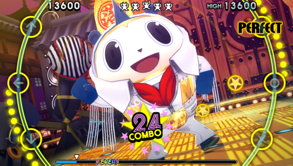 persona 4 dancing all night 4