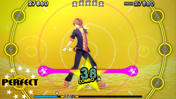 persona 4 dancing all night 5