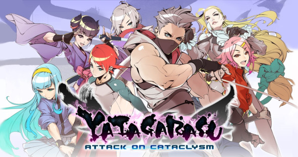 2D Fighter Yatagarasu Attack on Cataclysm is out now