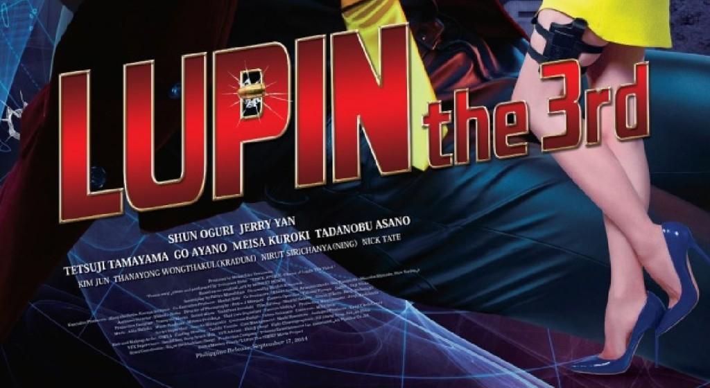 LupinBanner
