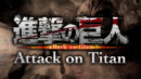 Attack on Titan teaser trailer released