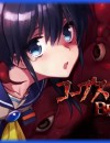 Corpse Party: Blood Drive – Review