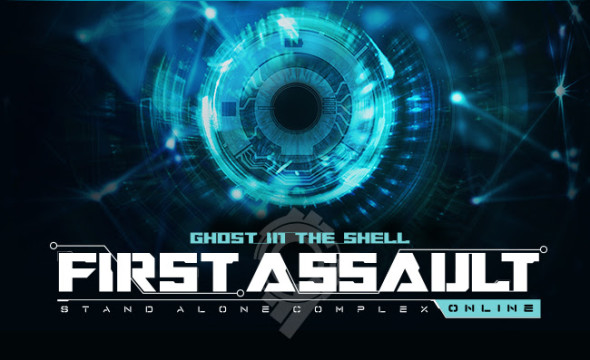 Ghost in the Shell Stand Along Complex First Assault Online