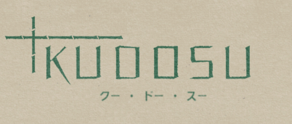 Is your brain ready for Kudosu?