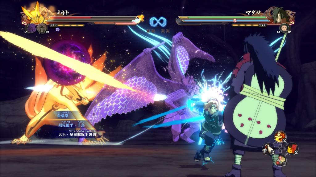 Naruto Shippuden Ultimate Ninja Storm 4 - 2