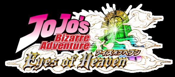 Meet the producer for Jojo's Bizarre Adventure: Eyes of Heaven