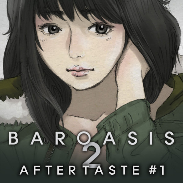 Bar Oasis 2 Aftertaste 1 launching late March