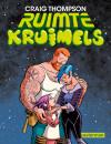 Ruimtekruimels (Space Dumplins) – Comic Book Review