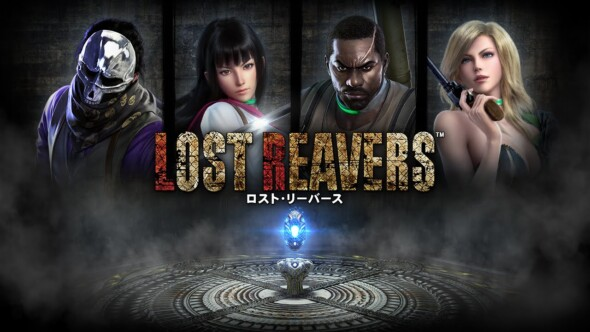 Lost Reavers open beta announced for Wii U