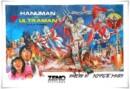 Hanuman vs. 7 Ultraman (DVD) – Movie Review