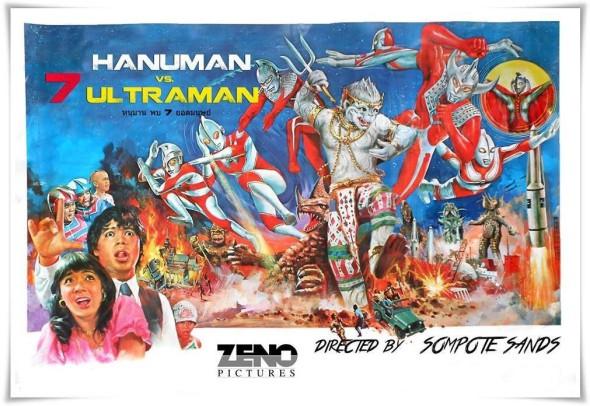 Hanuman vs 7 Ultraman
