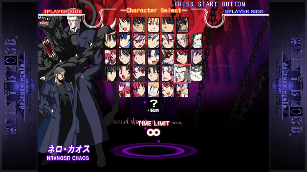 Melty Blood Actress Again Current Code  2