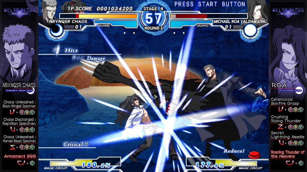 Melty Blood Actress Again Current Code  3