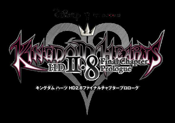 New trailer for Kingdom Hearts HD 2.8