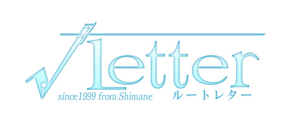 Root Letter cast announced