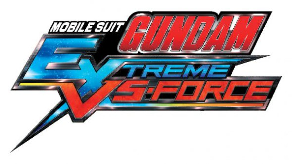 Mobile Suit Gundam Extreme VS-Force Banner