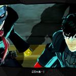 Persona 5 screen 01
