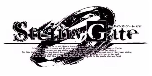 Steins; Gate 0 Amadeus Edition Unveiled